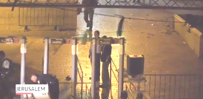 Jew Detector: Israel Security Forces Remove Metal Detectors From Temple